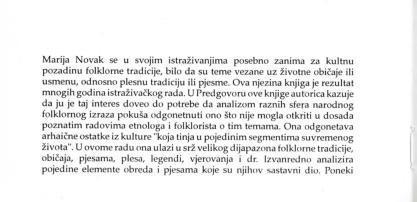 Marija Novak, Tragovi hrvatske mitologije (Iz recenzija)