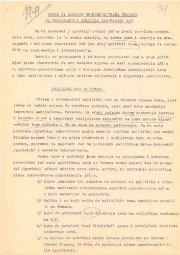 AFŽ - Upute za razradu godišnjeg plana, 1949.