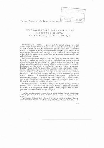 Etnosociološke karakteristike narodnog života na Petrovoj gori i oko nje