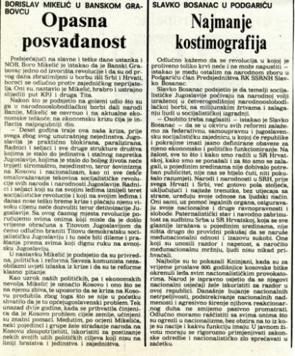 Dan ustanka 1989. - Opasna posvađanost, Najmanje kostimografija