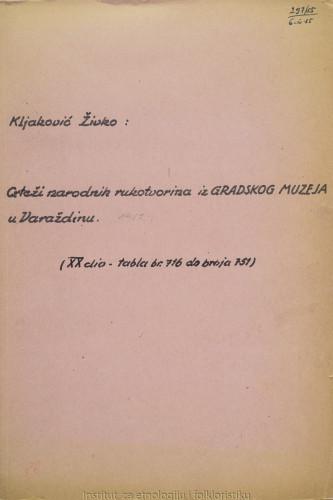 Crteži narodnih rukotvorina iz Gradskog muzeja u Varaždinu, 1952.