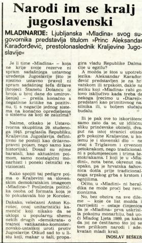 Božić 1988. - Narodi im se kralj jugoslavenski